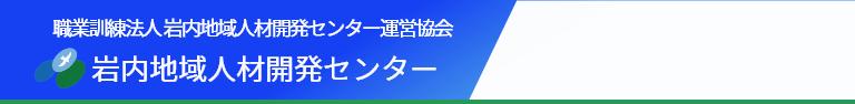 m-header-image2